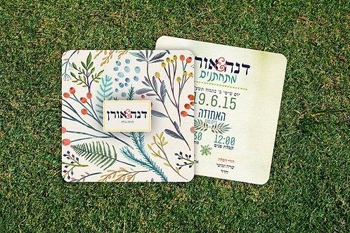 Wedding Invitation - Watercolours 2