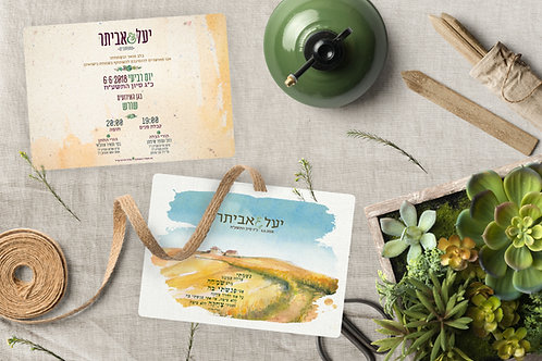 Wedding Wedding Invitation - Romantic Fields 2