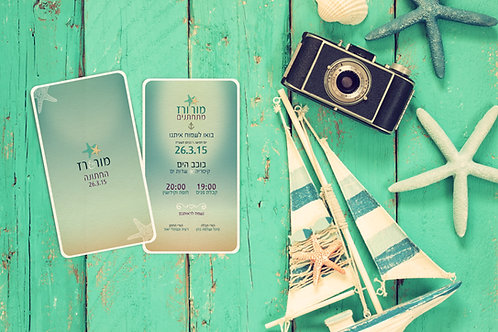 Wedding Invitation - Classic Sea