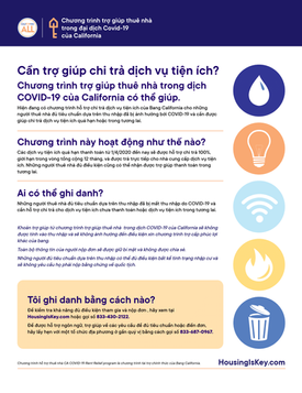 CA COVID-19 Utility Flyer_VIETNAMESE.png
