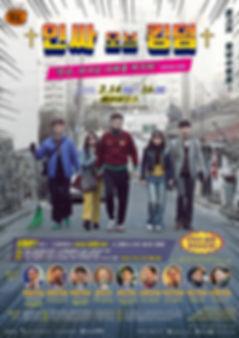 2019 열캠 포스터_대지 1.jpg