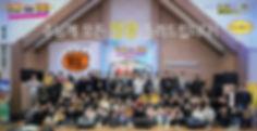 2019 열캠 단체사진.JPG