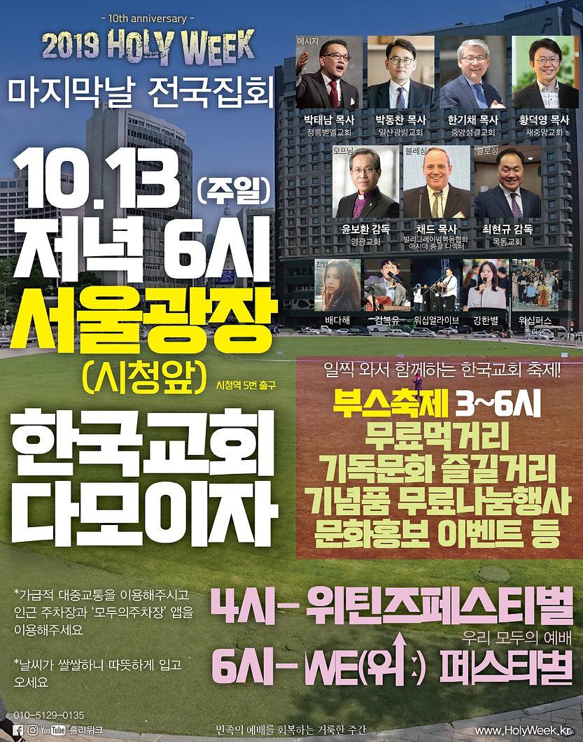 강사소개-위페스티벌-01.jpg