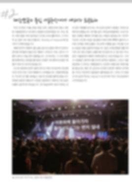 KakaoTalk_20191004_042308366_02_edited.j
