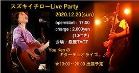201220銀座TACT告知画像.jpg