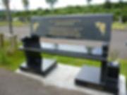 black bench 1 (Custom).jpg