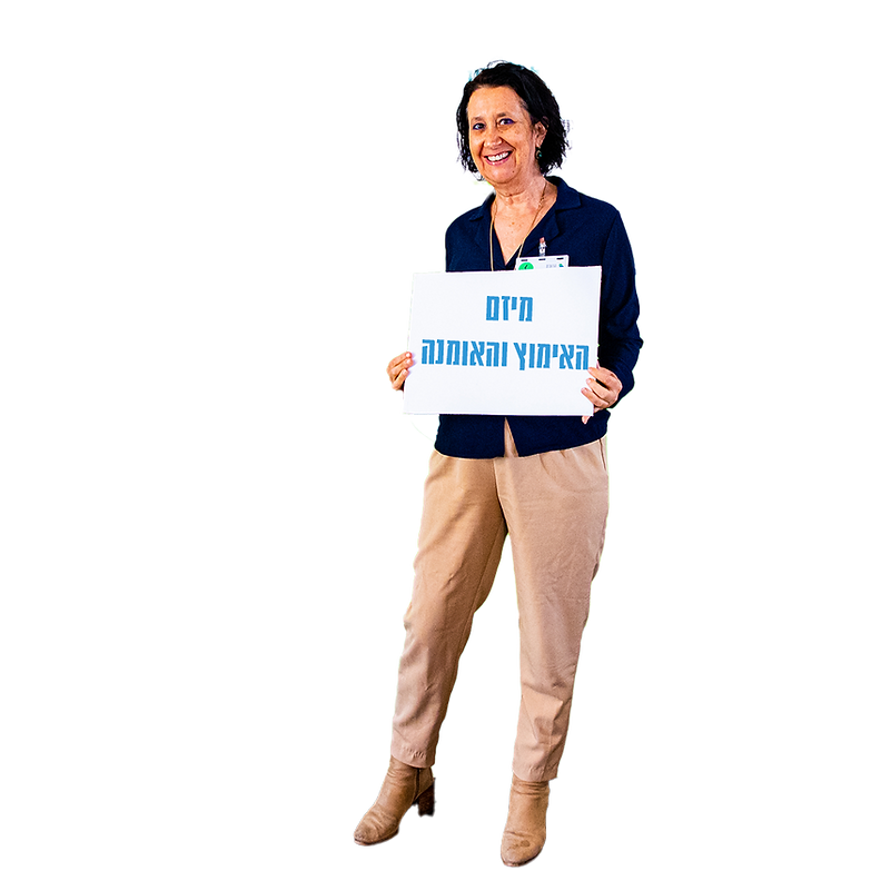 שרונה דוכנא - מיזם האימוץ והאומנה.png