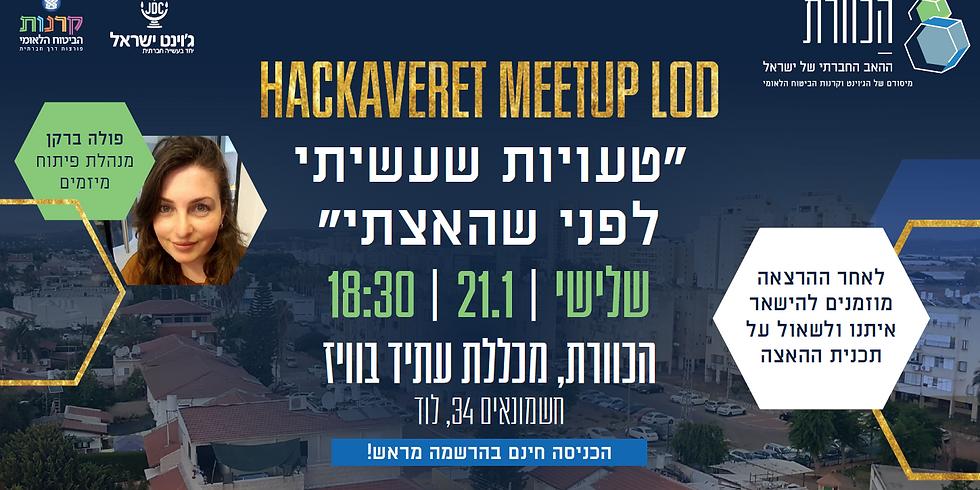 Hackaveret Meetup Lod