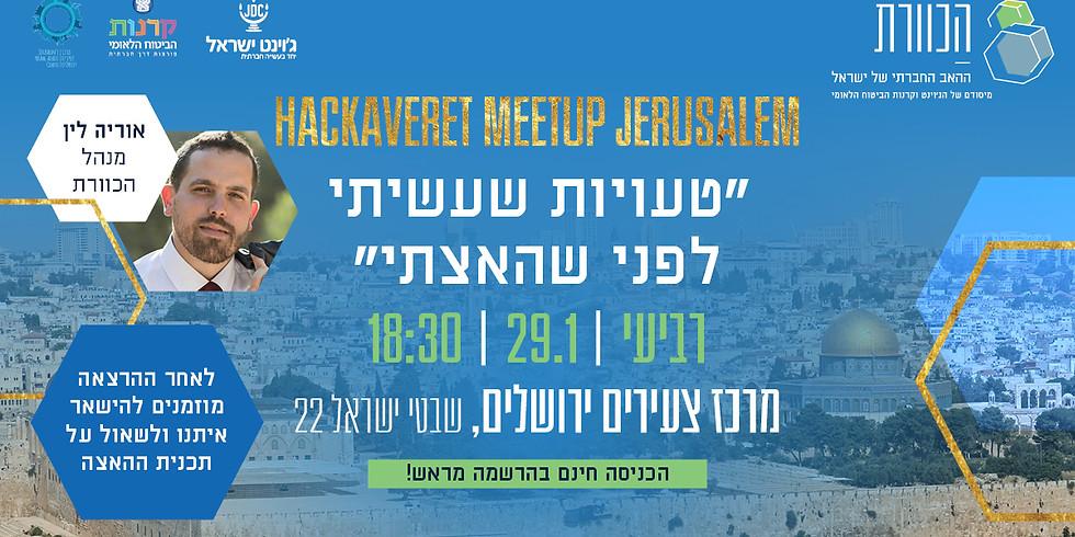 Hackaveret Meetup Jerusalem
