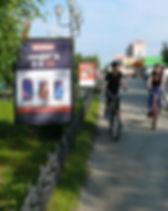 Ленина 34.JPG