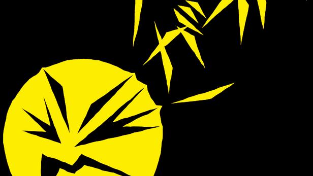 ガツン - Logo Design