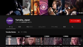 C_チャンネル『ヤマハ株式会社公式』