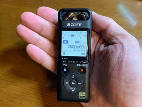 小さくても高音質で多機能なICレコーダー「PCM-A10」レビュー