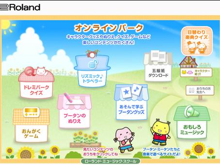 9/10オススメWebアプリ紹介に「オンラインパーク」を追加