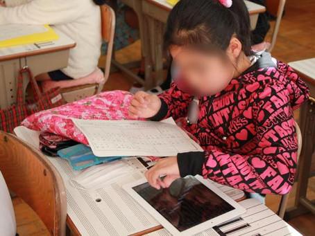 5年生のタブレットを使った「箏」の疑似体験授業の実践記事を追加しました
