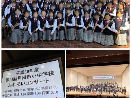 戸田市ふれあいコンサートに出演