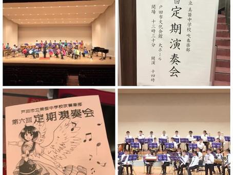 教え子たちの成長 〜中学校の演奏会を訪ねて〜