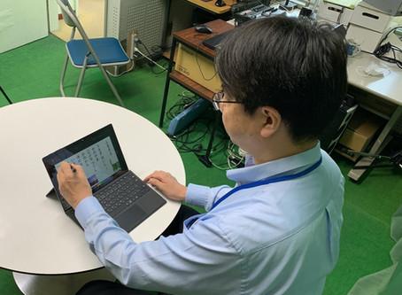 【オンライン対策①】パワーポイントだけで授業動画を作る方法