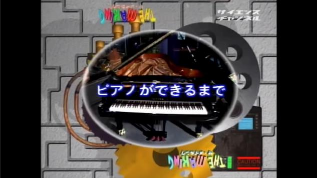 器全_ピアノができるまで