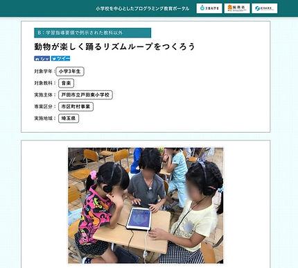 ルーピマル紹介R.jpg