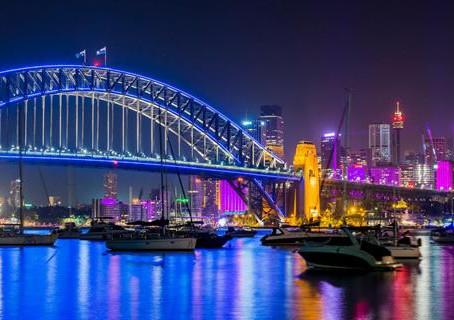 Vivid Sydney 25 May - 16 June