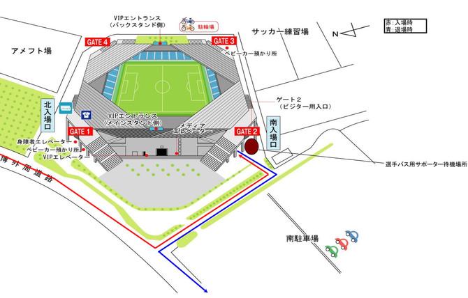 【INFO】9/9 G大阪戦 バス出迎え実施について