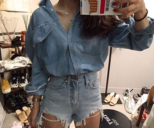 Short en Jeans Taille Haute Destroyed BFF
