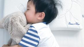 Sleep Well Little One