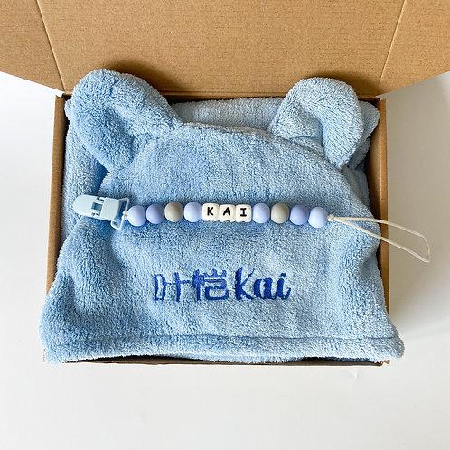 Personalised Hooded Wrap Towel + Multipurpose Clip Set