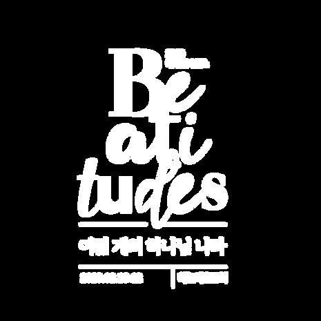 beatitudes_vertical-version_w.png