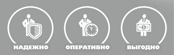 загл2.png