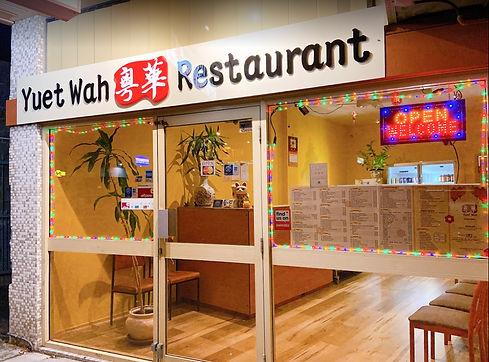 Yuet Wah restaurant