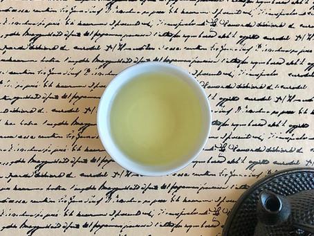 Tai Ping Hou Kui | MASTERS by Adagio Teas