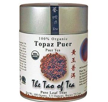 Not My Cup of Tea #2