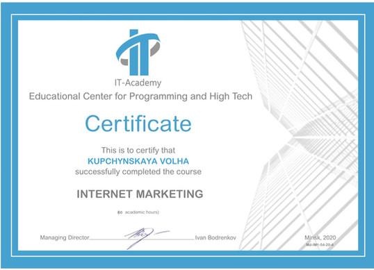 Диплом по интернет маркетингу от Айти академии