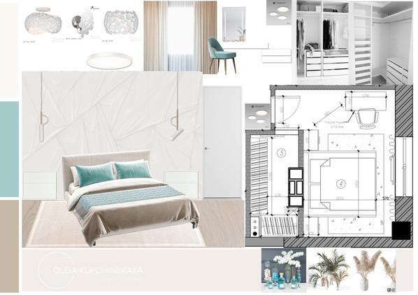 4 спальня и гардеробная.jpg