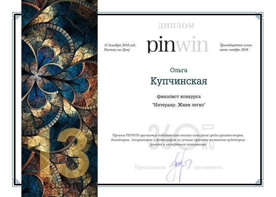 pinwin_diploma