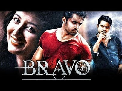 Return Of Gadar Full Movie In Hindi Download Kickass