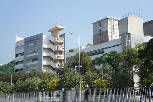 Ng_Yuk_Secondary_School_(Hong_Kong).jpg