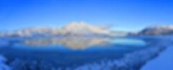 Panorama route de REINE LOFOTEN.jpg