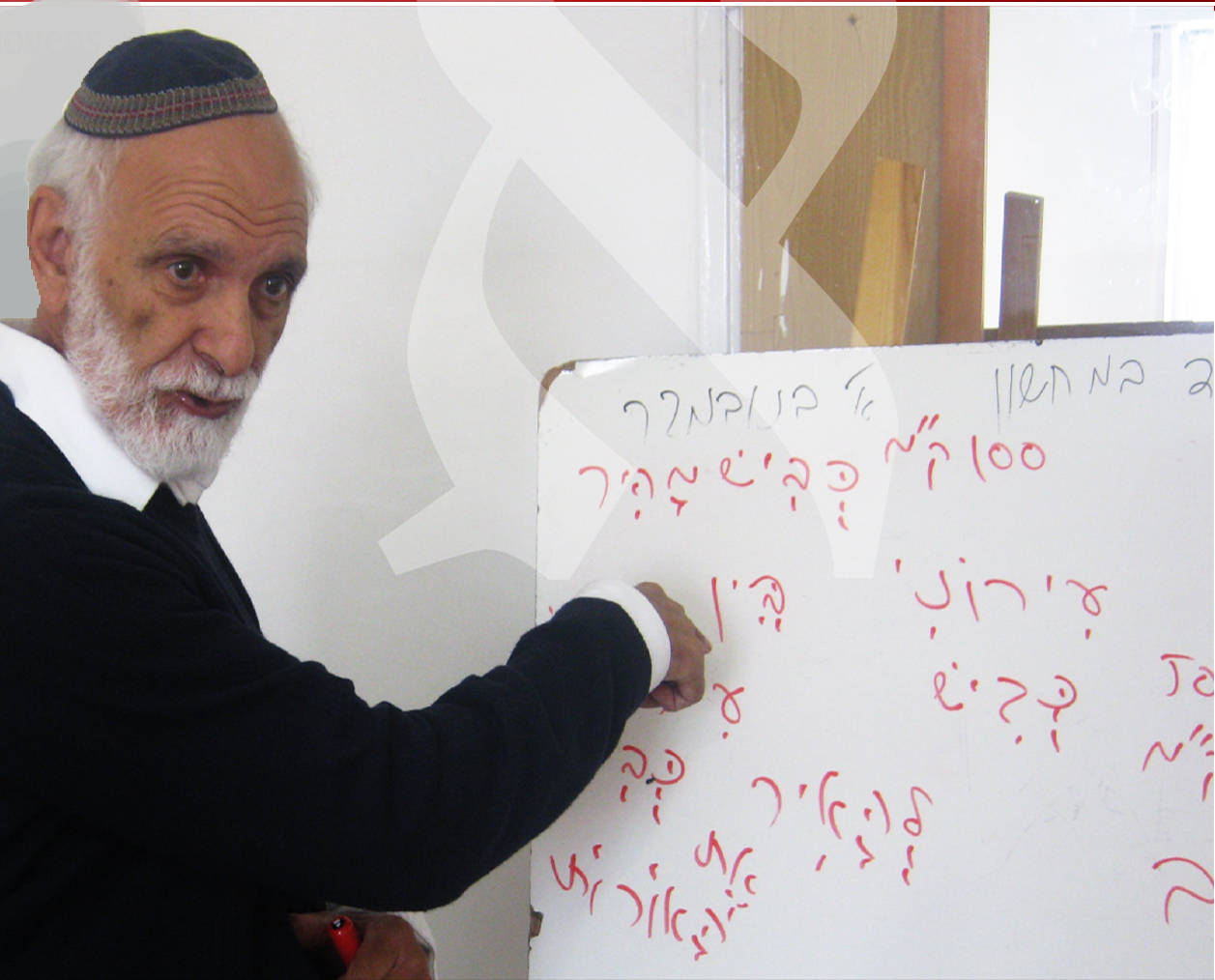 Ulpán de Hebreo