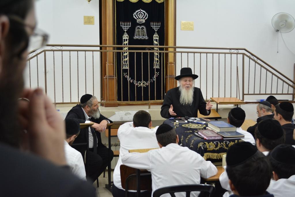 Rab Aryeh Leib Finkel
