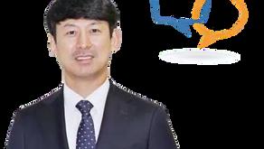 제 24차 세계한인 경제인 대회