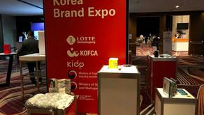 KOREA BRAND EXPO 후기 1 - 시드니 차세대 문준식 회원