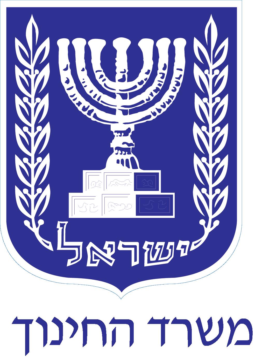 משרד החינוך לוגו