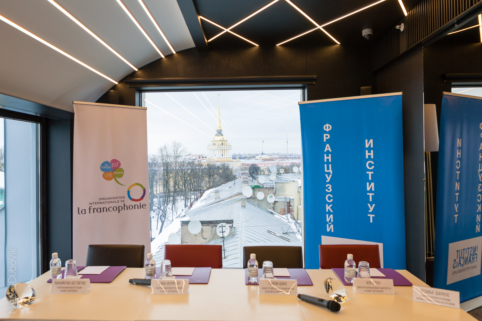 Francophonie press-conference