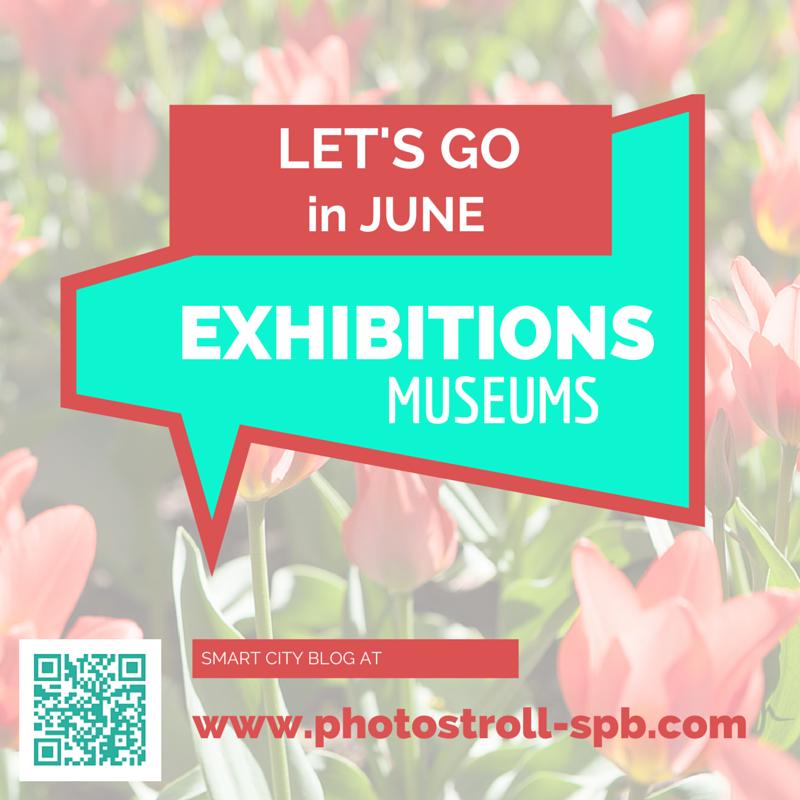 Exhibitions in Saint Petersburg in April
