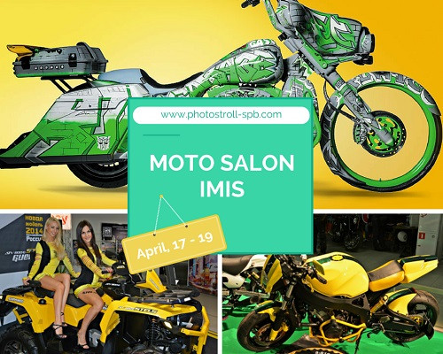 Moto salon IMIS 2015