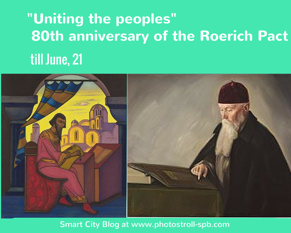 Roerich family