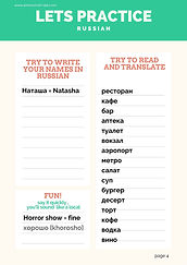 Russian for travellers phrasebook